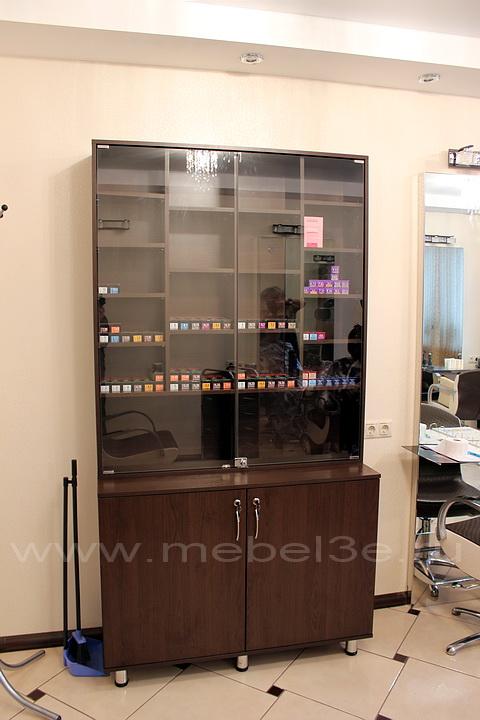 Офис 6